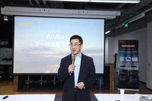 从边缘到云端的网络新体验 Aruba CX下一代交换平台重磅发布
