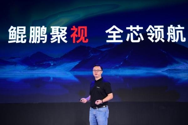 基于鲲鹏�N腾自研生态,华为发布新一代CloudLink视讯解决方案