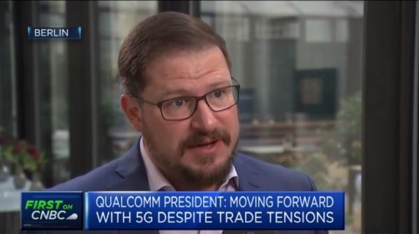 高通总裁:对中美经贸前景持乐观态度 会持续推进5G