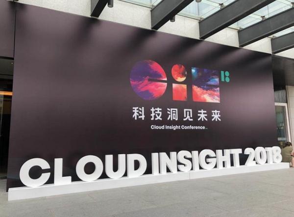 以软件为灵魂 青云QingCloud全新定位重塑ICT服务