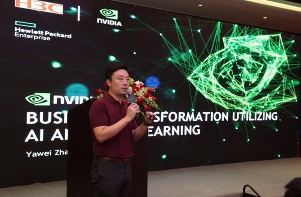 新华三携手英伟达展示全栈技术实力,赋能AI加速创新