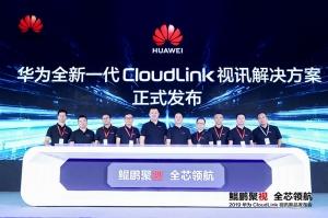 �A�榘l布新一代CloudLink��解�Q方案
