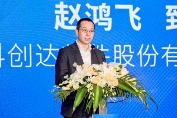 杭州未来科技城o高通中国o中科创达联合创新中心暨高通AI创新实验室