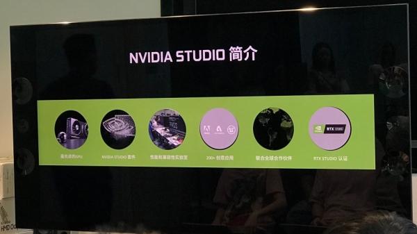 """破局中国游戏市场,NVIDIA身披""""光线追踪"""",脚踏""""Studio""""来了!"""