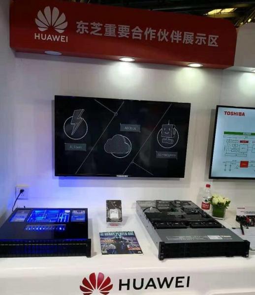 东芝硬盘亮相HC2018,发布面向广电行业和医疗行业的存储解决方案