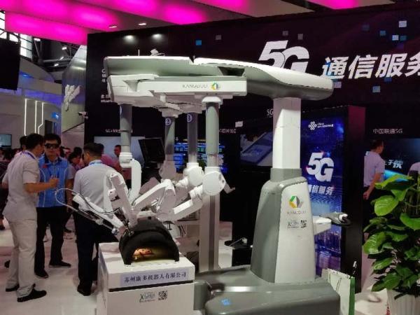 5G引领智能化赋能经济 中国联通参展首届中国智博会