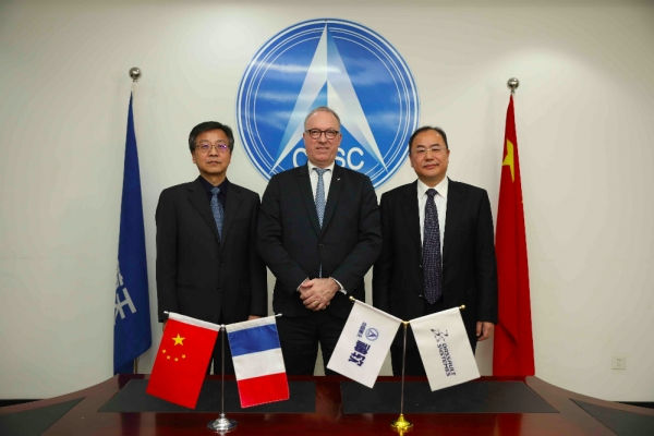 达索系统与中国航天科技集团有限公司签署战略合作协议:服务未来客户 关注航天全方位数字化转型