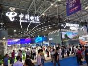 """赋能数字经济 中国电信智博会7大版块43项内容展""""智慧力量"""""""