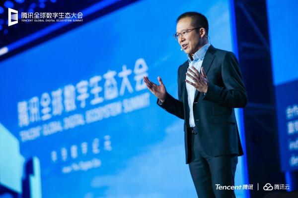腾讯展现发展产业互联网的决心