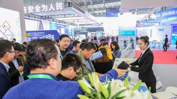2018中国(长沙)网络安全·智能制造大会:关于网络安全 听听这些参展商怎么说