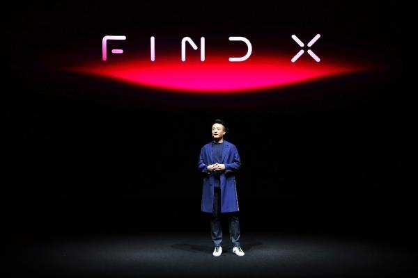 Find X中国亮相 OPPO展现创新意识和产业链功底