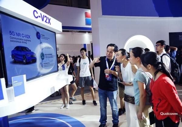 """高通""""牵手""""首届智博会:聚焦5G与人工智能 拓展在华合作"""