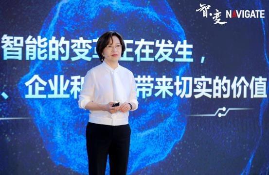 加速产业智·变,英特尔携手新华三探索智能化新未来