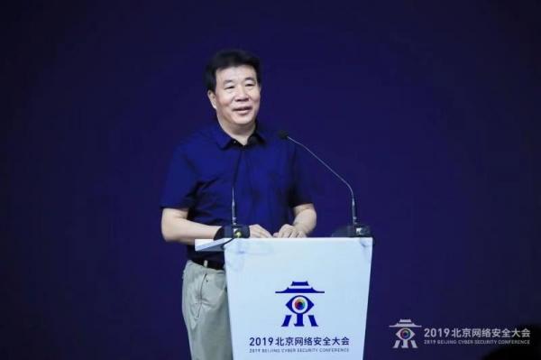 """瞄准""""内生安全""""——2019北京网络安全大会隆重开幕"""