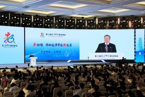 中国联通王晓初:新动能助推数字中国新发展