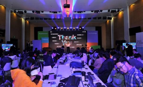 2018 ICBC-IBM全国大学生金融科技创新大赛总决赛落幕