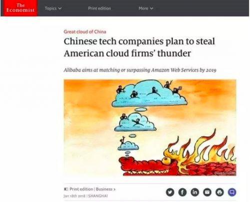 经济学人新年关注EasyStack等四家中国云计算企业