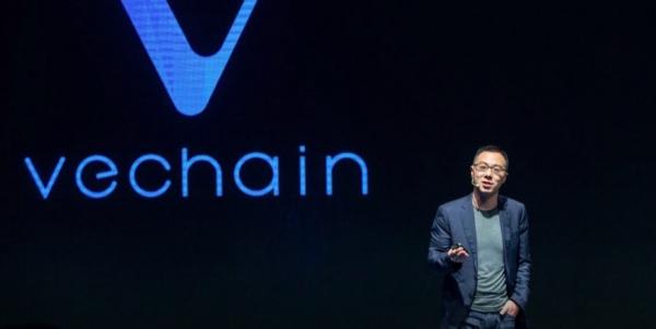 """15亿估值VeChain,第一个声称将""""真正的商业""""放在公有链的公司"""