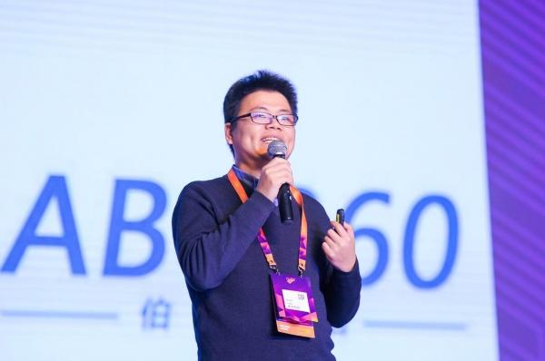 驰声林远东:教育+技术 从改良到渐进融合