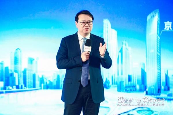 """""""建数字工程 筑未来城市"""" 新华三工程建筑行业数字化转型高峰论坛在杭举办"""
