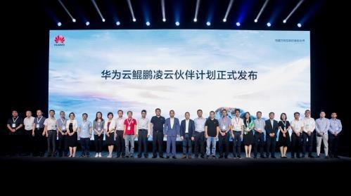 """当混合云成企业""""标配"""",华为云HCS正加速行业场景化创新"""
