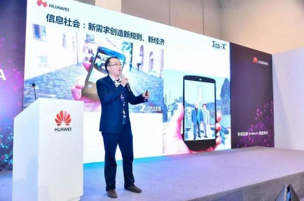 为中国数字化转型提供源动力   华为生态伙伴大会ICT人才生态论坛成功举办