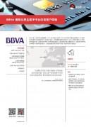 BBVA借助云原生数字平台改变客户体验
