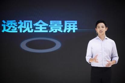 """首�l""""透�全景屏""""和""""�o�W�j通信技�g""""  OPPO��新科技亮相MWC19上海"""