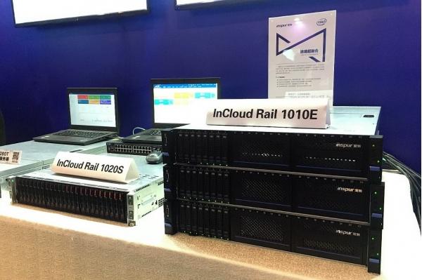 浪潮联合VMware发布新一代超融合一体机,十倍提速数据中心部署效率