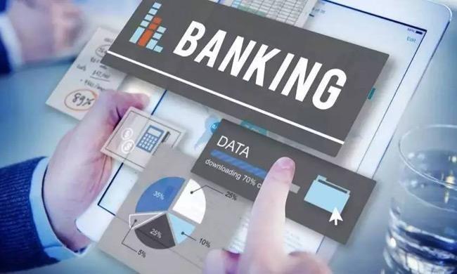 十个问题快速判断:您的银行真正实现数字化了吗?