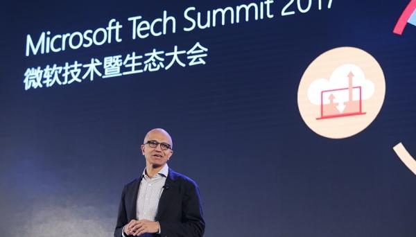 微软AI:人人皆可感知,人人皆可使用
