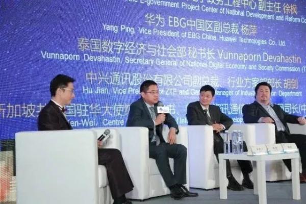 华为杨萍:智慧城市建设离不开创新驱动和跨界融合