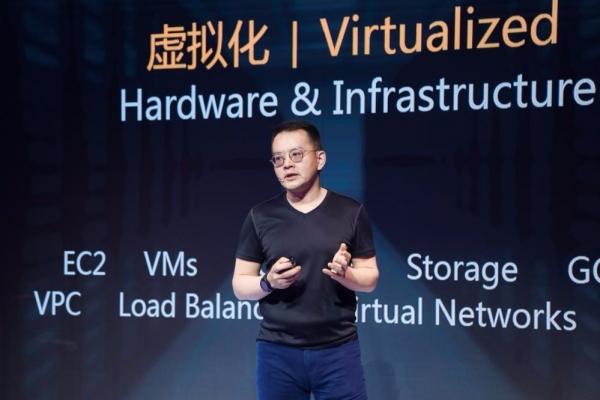 京东云全新品牌发布——中国云计算市场迎来重量级新势力