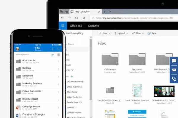 微软将在今年晚些时候为所有文件类型提供OneDrive差异同步功能