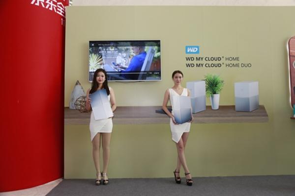 西数推全新My Cloud Home及自动备份充电座 挖掘移动端市场