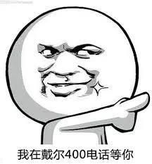 """省钱有三重境界,""""抠儿""""能成精!"""