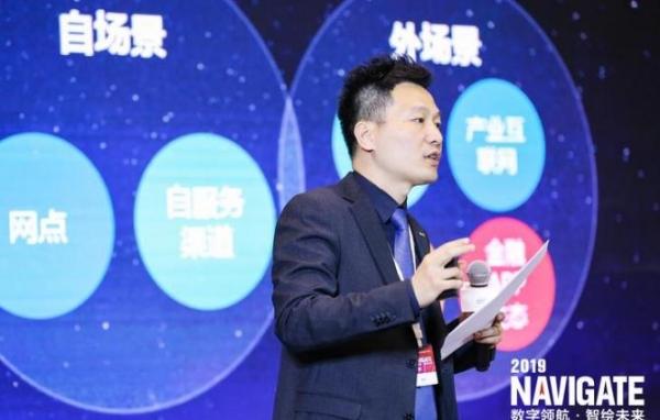 新华三发布数字金融架构 赋能行业变革