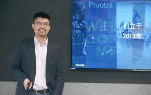 方法论加上软件,Pivotal助力中国企业加快数字化转型