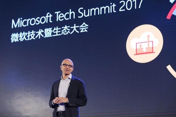 """微软CEO萨提亚·纳德拉:让数字化技术""""民主化"""",惠及每个人"""