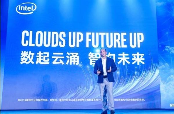 从强大产品组合到广泛生态建设 英特尔要与中国云计算合作伙行稳致远