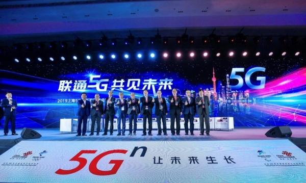 """联通带动产业链向5G生长 高通的角色是""""发动机"""""""