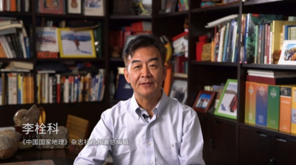 高通与中国国家地理达成战略合作 用骁龙移动影像传递生命的力量
