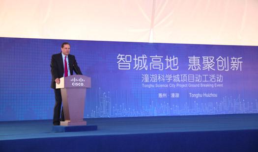 潼湖科学城项目动工 思科携手惠州打造数字化创新产业高地