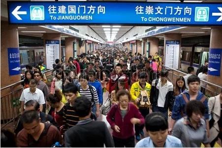你见过凌晨四点的北京吗?