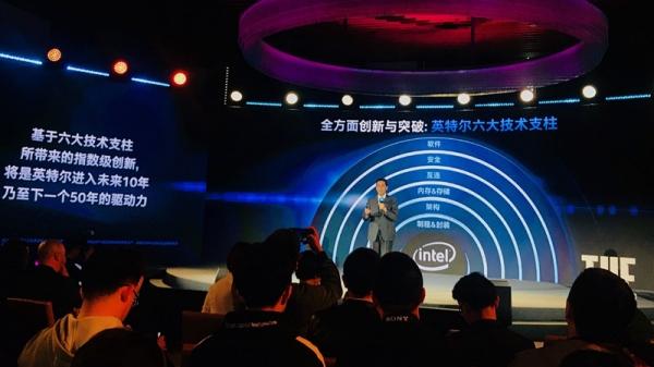 """英特尔杨旭:我们的CPU是""""大米"""",别人的XPU是菜"""