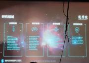 阿里达摩院又一年:谈AI的一千种可能,私人定制声音是其中一种