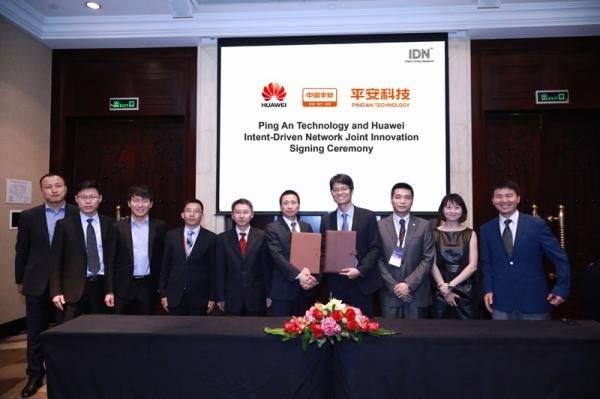 平安科技选择华为IDN打通网络与商业之间的鸿沟