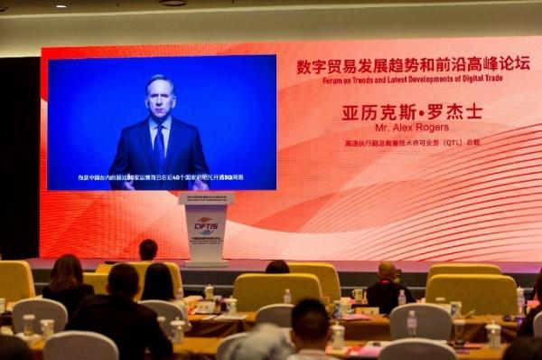 高通亮相2020服贸会 践行全球化合作使命