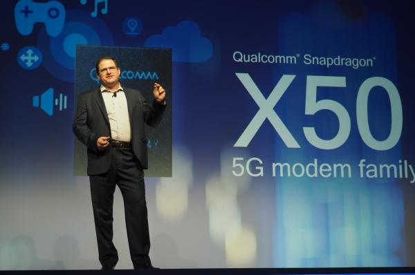 高通成功预展首款5G智能手机参考设计