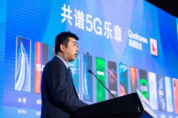 """高通""""5G领航计划""""获评2020年服贸会服务示范案例"""